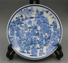 Chinese Blue and White Painting Hundred child map Plate