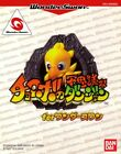WonderSwan game Chocobo no Fushigi na Dungeon JAPAN cartridge