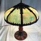Great Antique 1920s Stained Slag Glass 8 Bent Panel Lamp Miller B