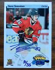 2014 Upper Deck 25th Anniversary Trading Cards 17