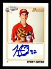 Bowman AFLAC Baseball Card Buying Guide 5