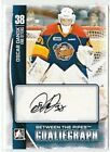 2013-14 ITG Between the Pipes Hockey Cards 24