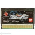 WonderSwan game Emotional Jam JAPAN cartridge