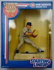 CUBS WIN!! RYNE SANDBERG Wrigley Field 1992 - NEW IN BOX - Free Priority in U.S.