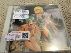 SPEEDY WOW BADGER MANDRAKE APOLOGY SCRE MUSIC JAPAN OST CD ANIME GAME SOUNDTRACK