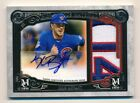 2016 Topps Museum Collection Baseball Cards - Review & Box Hit Gallery Added 26