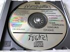 Marillion FUGAZI CD 1984 MADE IN JAPAN Capitol CDP 7 46027 2 DIDX 910 VERY RARE!