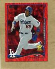 2014 Topps Series 1 Baseball Cards 71
