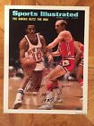New York Knicks Collecting and Fan Guide 66