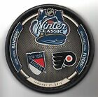 2012 NHL Winter Classic Celebrated with Panini Hockey Cards 10