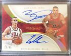 2017-18 Panini Immaculate Collection Basketball Cards 16