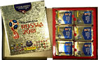 PANINI RUSSIA 2018 SWISS GOLD EDITION HARDCOVER ALBUM + STICKERS BOX SEALED RARE