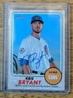 2017 Topps Heritage High Number Baseball Cards 18