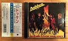 Dokken - Under Lock And Key (Japan CD w/OBI - Autographed by full band)