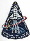 STS 111 Space Shuttle ENDEAVOUR Mission NASA 5 Patch