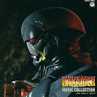 Android Hakaider Director Cut Edition Music Collection