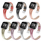 For Fitbit Versa 2 Lite Shiny Glitter PU+ leather  Bracelet Watch Band Strap