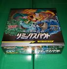 NEW Pokemon Card Game Sun  Moon REMIX BOUT 1 Booster Pack US Seller SM11a
