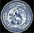 Asian Antques Porcelain Bowl Dish Blue  White Peacock signed post 1940