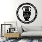 Vinyl Wall Decal Ancient Greek Vase Olive Branch Greece Home Stickers g1128