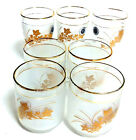 7 SASAKI Mini Drink Glasses Tumblers BarWare Frosted Golden Floral Print Trim