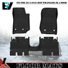Floor Mats Replacement Carpet Kit fits Jeep Wrangler JK 4 Door Unlimited 14 18