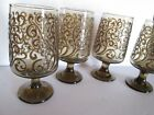 Set 4 Retro Mid Century Brown Glass Ice Tea Goblets Scroll Floral Relief 12oz
