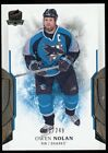 2017-18 Upper Deck The Cup Hockey Cards 9