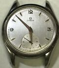 Vintage Omega Stainless Steel Watch 2503-6 with 265 Movement & Subsecond Dial