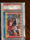 Top Hakeem Olajuwon Cards for Basketball Collectors to Own 29