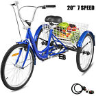 Shimano 20 3 Wheel 7 Speed Adult Tricycle Riding 330LBS Shopping Comfortable