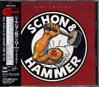 NEAL SCHON & JAN HAMMER Here To Stay 1982 JAPAN Only CD 1993 JOURNEY MEGA RARE