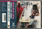 Out of print zebra ZEBRA LIVE domestic initial Edition CD old standard OBI ·