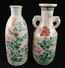 2pc Vintage Japanese Satsuma Pottery 2 tall Saki Bottles Early 20th cent