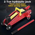 2 Ton 4409 LBS Lift Aluminum Steel Profile Low Floor Jack Racing Car Rapid Pump
