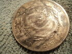 Chinese Shen Si Province Dragon Dollar Coin 190 Grams Metal