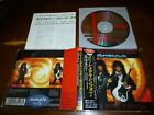 Cacophony / Speed Metal Symphony JAPAN Marty Friedman Jason Becker MP28-5322 A7