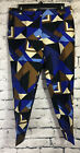 J Crew Collection Rare Cropped Silk Pants Triangles Brown Black Blue Cream 6