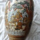 Late 19th C Hand Painted Signed Japanese Satsuma Vase AS IS handles