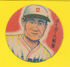 Beginner's Guide To Collecting Japanese Baseball Cards 6