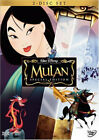 Mulan (DVD 2-Disc Special Edition Set, 2004) New w/ Slipcover FREE Shipping