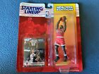 1994 BASKETBALL SCOTTIE PIPPEN (HALL OF FAME) CHICAGO BULLS STARTING LINEUP