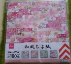 Japanese Origami Paper Chiyogami pattern 100 sheets 15cm15cm 59in59in new