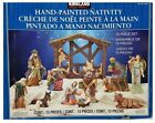 Kirkland Signature Nativity Set 13 Pieces Christmas Prop Decoration Holiday SET