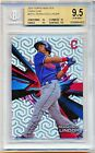 2015 Topps High Tek Variations and Patterns Guide 47