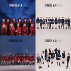 Monthly Girl Loona-[#/Hash]2nd Mini Album CD+Booklet+PhotoCard+Gift K-POP Sealed