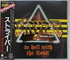 STRYPER To Hell With The Devil (japan CD with OBI TOCP-6329)