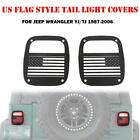 2X Rear Tail Light Guards Covers US Flag Style for Jeep Wrangler YJ TJ 1987 2006
