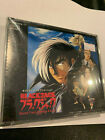 BLACKJACK BLACK JACK IMAGE ALBUM CD SET  ANIME CD OST SOUNDTRACK AUTHENTIC JAPAN
