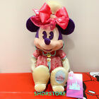 Disney Store Minnie Mouse the main attraction march month plush mad tea party